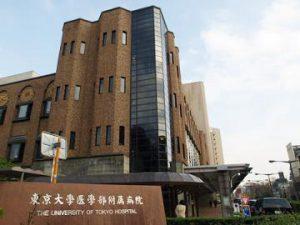 なみのりふね 武蔵小杉のオーナー 石山幸二 東京大学付属病院に入院